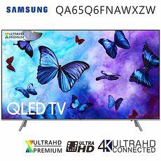 三星 65吋4K Smart QLED液晶電視(QA65Q6FNAWXZW)送基本安裝+奇美14吋DC遙控立扇+行動電源+HDMI線