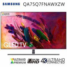 三星 75吋4K QLED量子聯網液晶電視(QA75Q7FNAWXZW)送基本安裝+三洋負離子超薄型空氣清淨機+行動電源