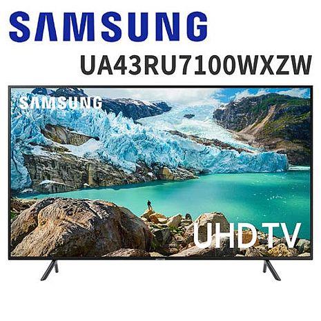 三星 43吋 4K 智慧連網液晶電視(UA43RU7100WXZW)*送三洋14吋微電腦立扇+OVO藍芽耳機