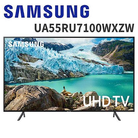 三星 55吋 4K 智慧連網液晶電視(UA55RU7100WXZW)送基本安裝+OVO電視盒+尚朋堂14吋立扇