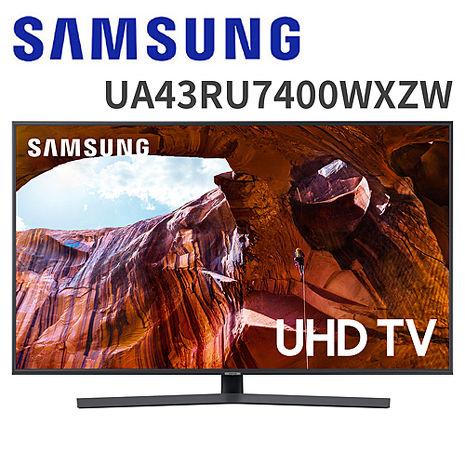 三星 43吋 4K 智慧連網液晶電視(UA43RU7400WXZW)送三洋14吋微電腦立扇+HDMI線