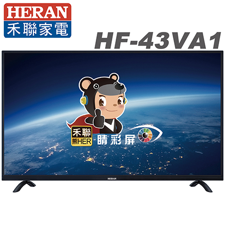 HERAN禾聯 43吋 FHD低藍光液晶顯示器(HF-43VA1)不含視訊盒【電視特賣】