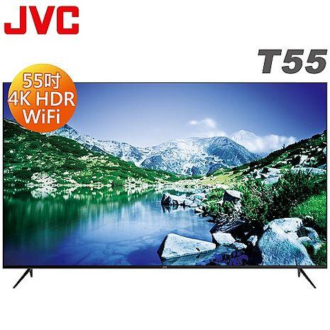 JVC 55吋 4K HDR連網護眼液晶顯示器(T55)送基本安裝【智慧電視特賣】
