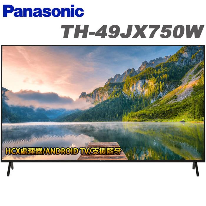 Panasonic國際 49吋 4K Android連網液晶顯示器+視訊盒(TH-49JX750W)【智慧電視特賣】