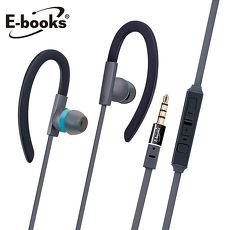 E-books S34 運動型軟矽膠音控接聽氣密耳機(活動)