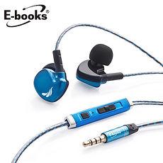 E-books S41 運動型音控接聽耳道式耳機(活動)
