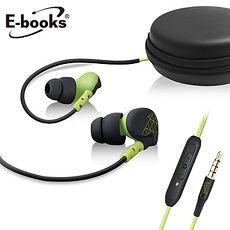 E-books S53 運動繞耳式耳機麥克風贈收納包(活動)