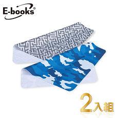 E-books A8 高科技超細纖維擦拭布M 2入組