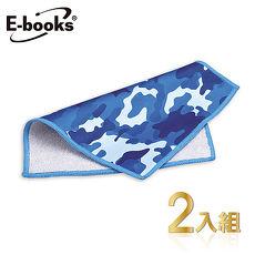 E-books A9 雙面加厚型超細纖維擦拭布M 2入組