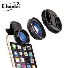 E-books N48 超大廣角0.6x專業手機鏡頭組(活動)