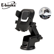 E-books N49 真空吸盤伸縮式萬用車架(活動)