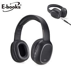 E-books S90 藍牙4.2無線重低音耳罩式耳機(活動)