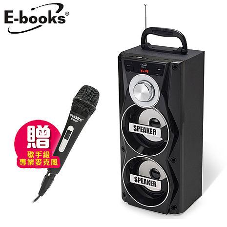 E-books D22 藍牙炫彩LED多功能K歌音箱贈麥克風【APP搶購】
