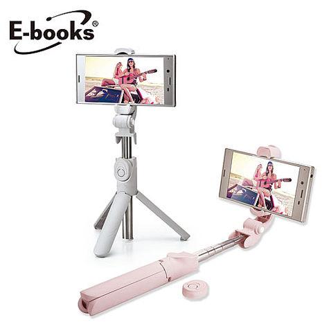 E-books N70 藍牙分離式遙控三腳架旅行自拍組粉