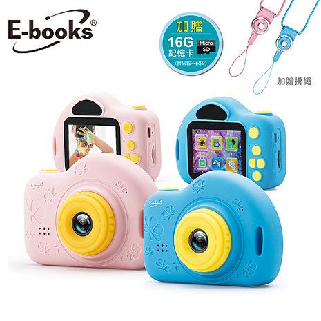 E-books P1 兒童數位相機 贈16G記憶卡(活動)粉