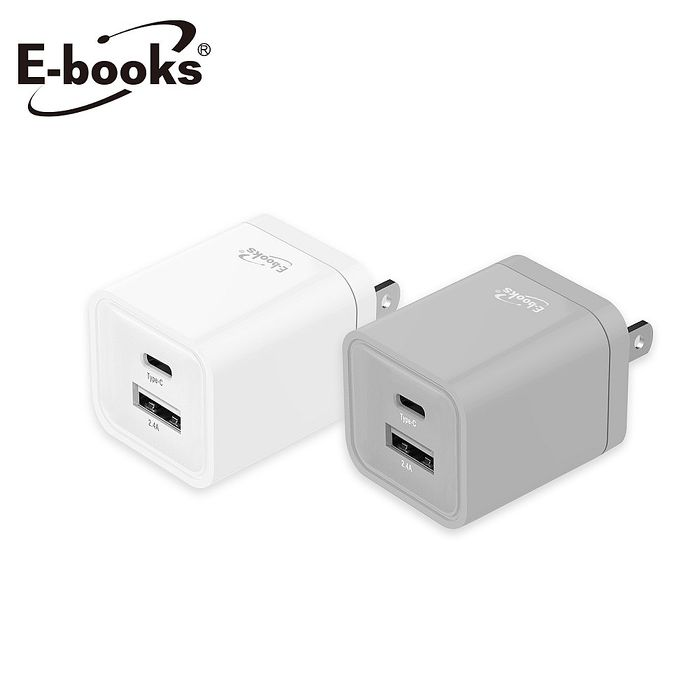E-books B59 智能 12W Type C+USB 雙孔快速充電器白