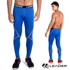 LEADER Full-Power H88 壓縮運動緊身褲 長褲 男款 寶藍