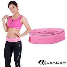 【LEADER】 Speedy Belt彈力運動收納腰帶 男女適用(粉色)