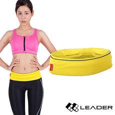 【LEADER】 Speedy Belt彈力運動收納腰帶 男女適用(黃色)