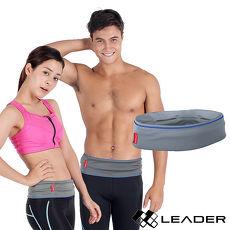 【LEADER】 Speedy Belt彈力運動收納腰帶 男女適用(灰色)