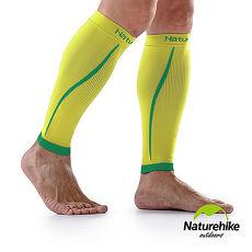 Naturehike 運動機能型壓縮小腿套 護腿套 一雙入 螢光黃
