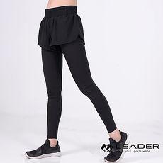 LEADER DS-20假兩件 透氣彈性運動長褲 女款 黑底黑邊