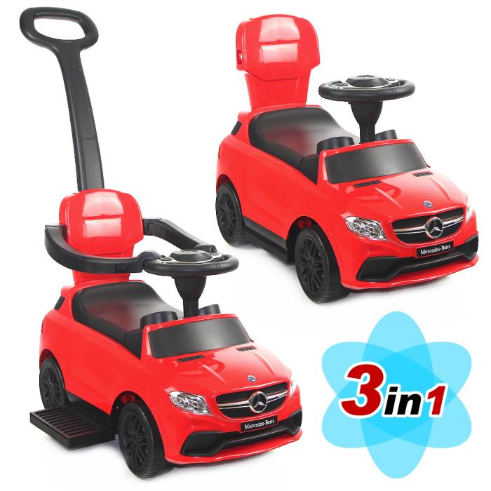 賓士三合一手推滑步車(AMG GLE 63)-兩色可選賽車紅