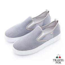 Travel Fox(女)輕快的 網紋透氣直套懶人鞋 - 灰