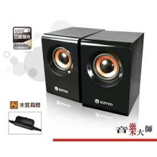 【KINYO】USB供電木質立體擴大喇叭(US-176)