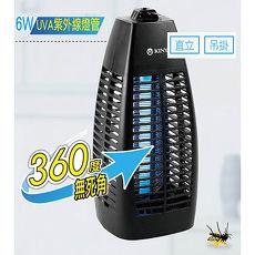 【KINYO】6W輕巧UVA紫外線燈管電擊式捕蚊燈(KL-611)