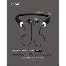 【KINYO】運動磁吸式藍牙耳機麥克風BTE-3735