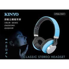 【KINYO】頭戴式可折疊立體聲耳機麥克風(IPEM-7027)