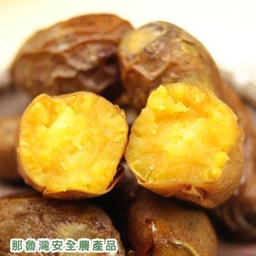 【那魯灣】台灣頂級冰烤地瓜12包(250g/包)-活動