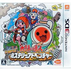 現貨中 3DS遊戲 太鼓之達人 到處咚 神秘冒險 太鼓達人 日文日版