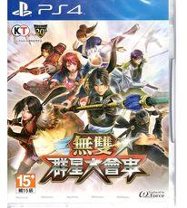 現貨中 PS4遊戲 無雙 群星大會串 中文亞版