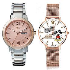 【ERICA X Disney 迪士尼】 90周年紀念系列 x ERICA 巴黎時尚腕錶限量套組 原廠授權