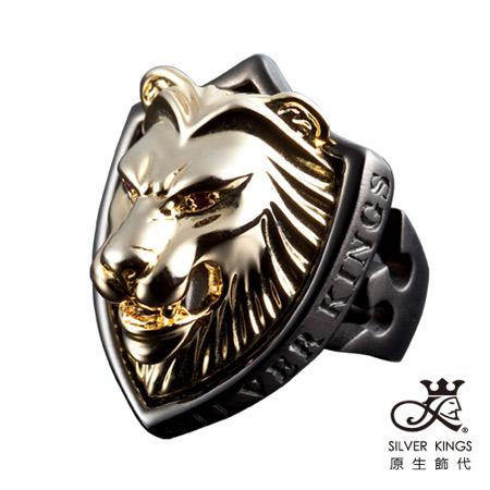 原生飾代SilverKings 獅領域 316L白鋼戒指(金)國際戒圍#16