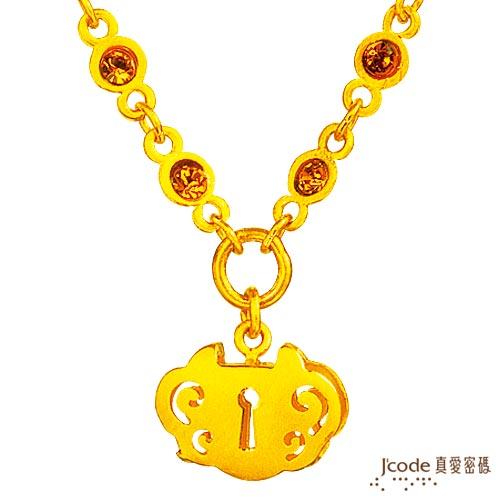 J'code真愛密碼 平安鎖純金項鍊 (預計出貨日:付款完成後3個工作天)