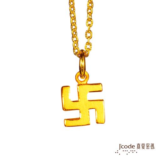 【J'code真愛密碼】 光芒 純金項鍊