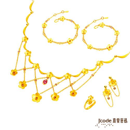 【J'code真愛密碼】 花月良宵純金套組 約13.6錢