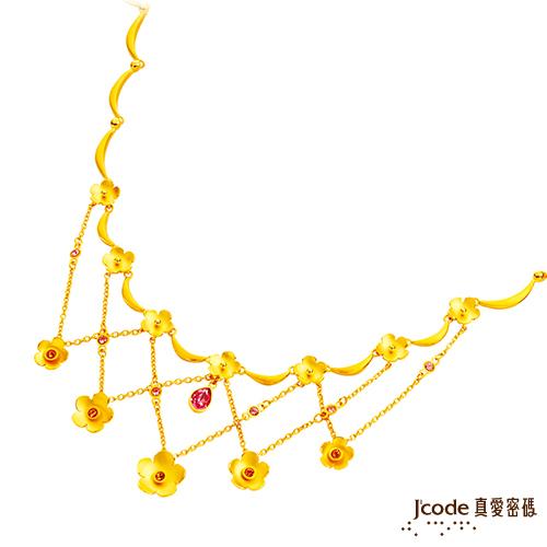 【J'code真愛密碼】 花月良宵純金項鍊 約7.4錢