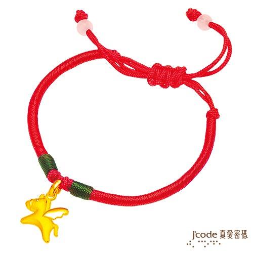 J'code真愛密碼 小飛馬黃金/中國繩手鍊(預計出貨日:付款完成後3個工作天)
