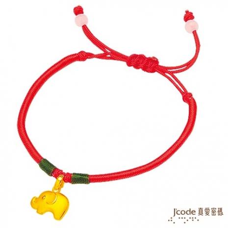 J'code真愛密碼 小象黃金/中國繩手鍊(預計出貨日:付款完成後7個工作天)
