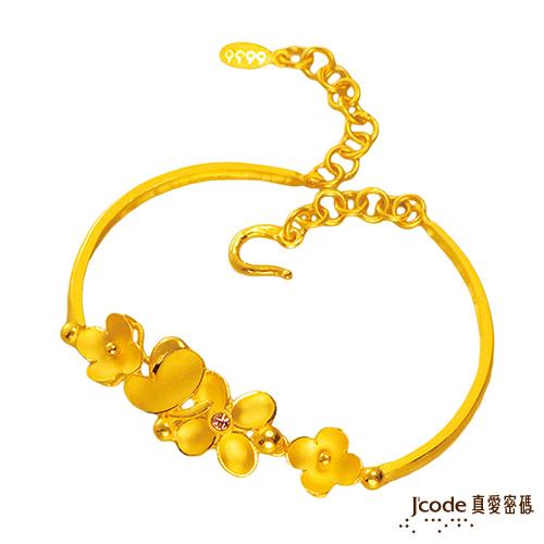 【預購】【J'code真愛密碼】 聆聽幸福純金手鍊 約3.3錢(特賣)