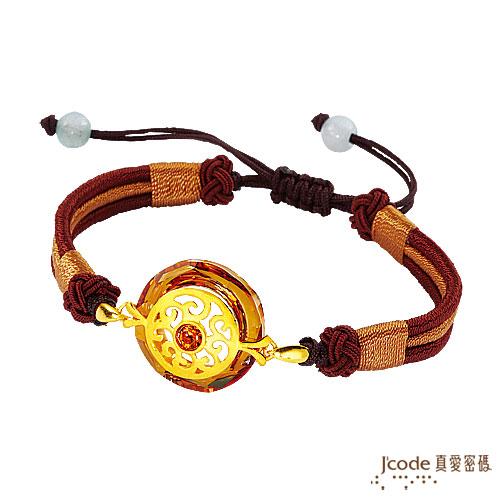 【J'code真愛密碼】 晶典金+水晶中國繩手鍊