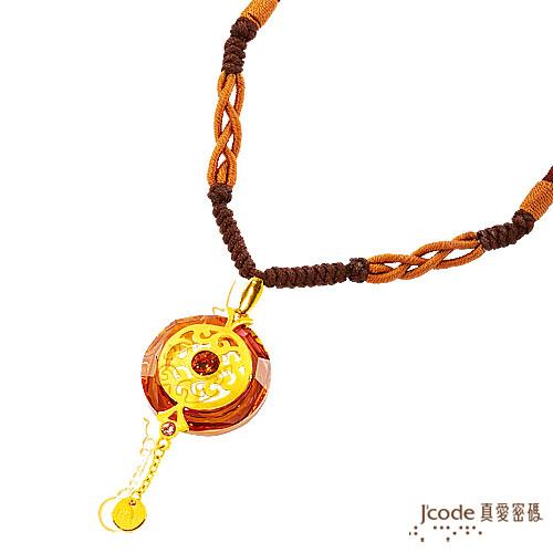 【J'code真愛密碼】 晶典純金+水晶中國繩項鍊