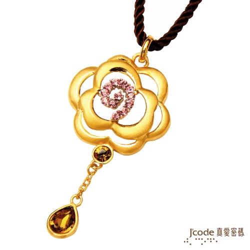 【J'code真愛密碼】 晶彩薔薇 純金墜飾
