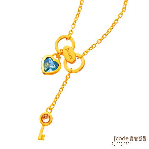【J'code真愛密碼】 愛情拿鐵純金項鍊