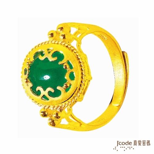 J'code真愛密碼  溫情圓滿黃金戒指(預計出貨日:付款完成後7個工作天)