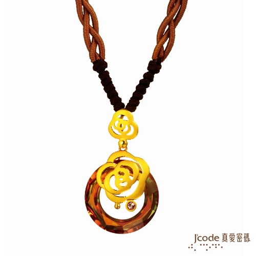 【J'code真愛密碼】 經典茶花 純金中國繩項鍊